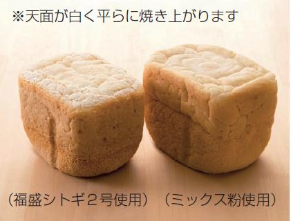 パン ホームベーカリー 米粉