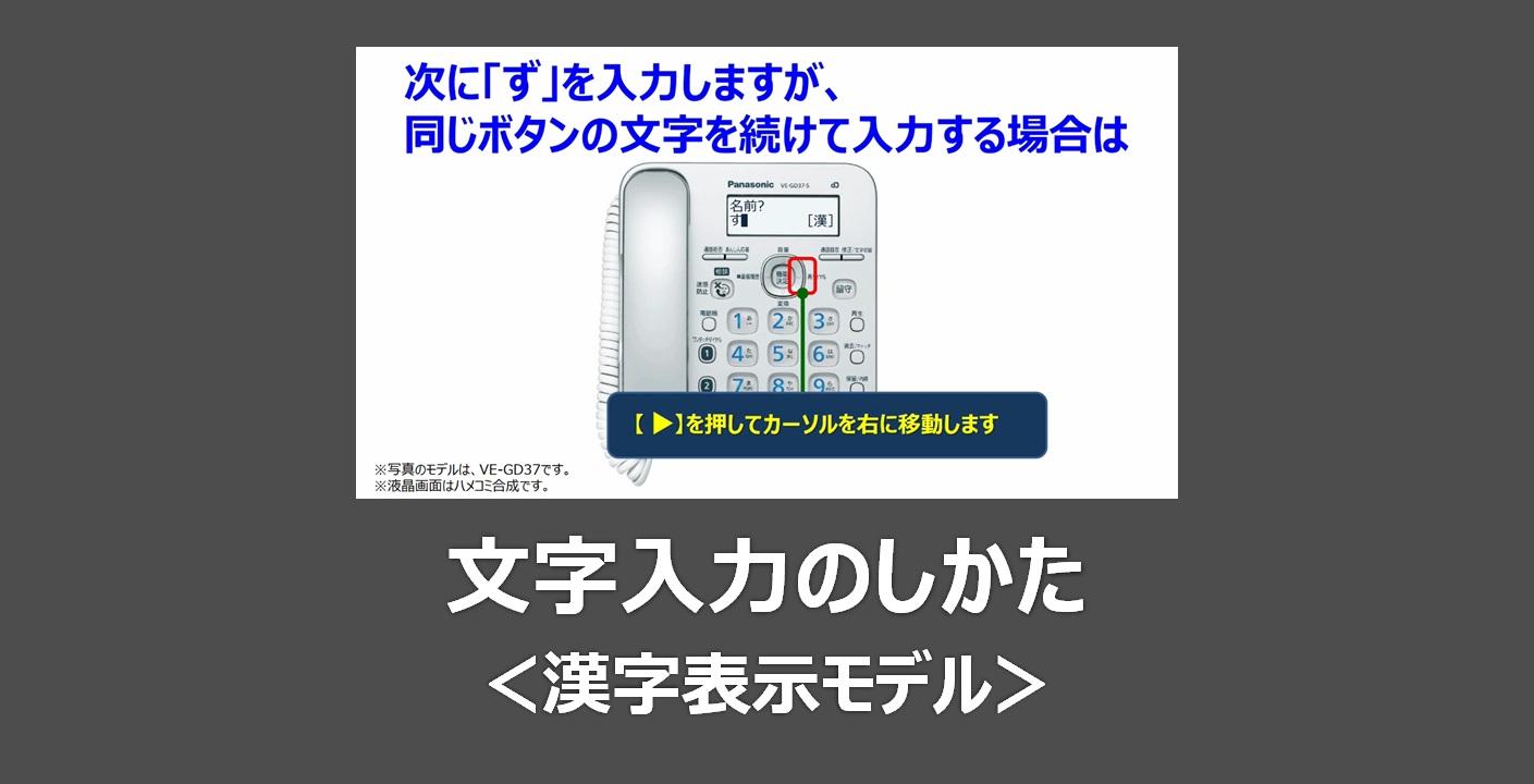 登録 電話 画面 帳